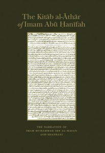 The Kitab al-Athar of Imam Abu Hanifah