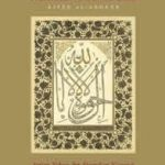 The Book Of Remembrances | Kitab al-Adhkar