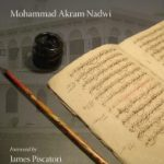 Madrasah Life - A Student's Day at Nadwat al-'Ulama