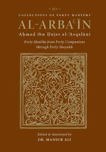 Al-Arba'in | Ahmad Ibn Hajar al-Asqalani - Forty Hadiths From Forty Companions Through Forty Shuyukh