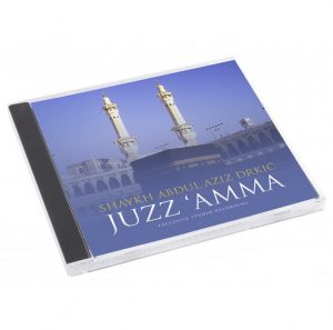 Shaykh Abdul Aziz Drkić CD